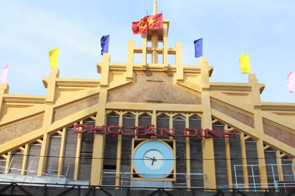 Chợ Tân Định