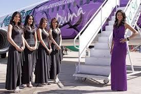 Aerosur hãng bãy của Bolivia