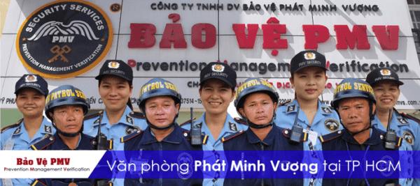 Bảo vệ Phát Minh Vương